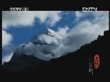 《文化大百科》 20120812 古格王国