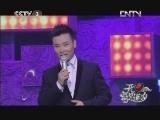 刘和刚演唱《天亮了》