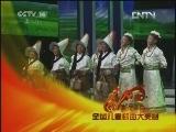 《2012全国儿童歌曲大奖赛》 20120816 决赛(少年组)第一场