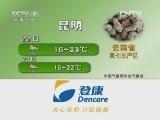《农业气象》_20120821_15:13