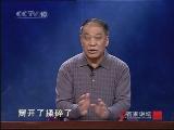 《红楼梦》八十回后真故事(九)王熙凤 巧姐之谜