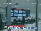 新闻联播报道了建川博物馆