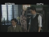 Tongyichang,la maison de couture Episode 15
