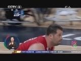 [残奥会]轮椅篮球:加拿大队击败对手 成功卫冕