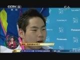 [残奥会]残奥会上中国代表团的难忘记忆