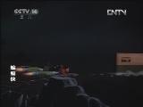 蝙蝠侠 猫和猫爪下 动漫世界 20120910