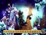 国战新游《巨龙》首部官方视频曝光