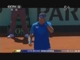 [网球]阿根廷战平捷克 悬念还在继续