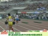【7+农业】第七届全国农运会男子抗旱提水保苗比赛实况