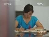 巧女子吉林柳河县的柳燕妙招养出真土鸡