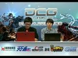 DCG半决赛OP VS Slayer #2