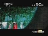 [文化视点]歌曲《相亲相爱》20120926
