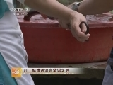 李琼养蛇:打工妹遭遇流言蜚语之后