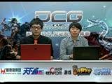 DCG表演赛Greedy VS Agfox #1