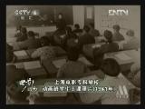 《电影人物》 20120928 动画片导演常光希