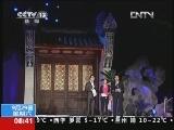 2012中秋晚会高清视频集