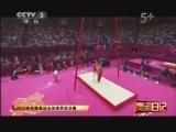 [奥运日记]完整版 20121002