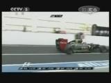 [F1]阿龙索出师不利 维特尔杆位夺冠