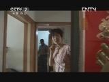 《中国武警》 20121007 爱在天边延伸(上)