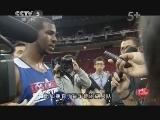 《2012年NBA中国赛区特别节目》 20121010 (1)