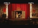 《探索·发现(亚洲版)》 20121011 手艺——北塘古船