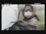 《天启》片花 20121015