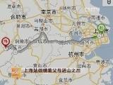 上海姑娘邢翠翠养兔致富经:瞒着父母进山之后