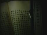 《百家讲坛》 刘心武揭秘红楼梦(十二) 秦可卿原型大揭秘(上)