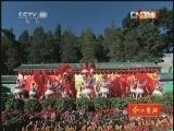 《夕阳红》 20121023 今又重阳 (1)