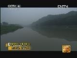 《走遍中国》20121024中国古镇64古北口镇:京畿门户