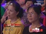 """《欢聚夕阳红》 20121028 老年版""""四小天鹅"""""""