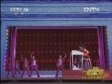 《一路欢歌》 20121030 历届春节联欢晚会歌曲精粹