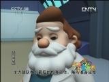 天眼智战 45 动画大放映-动画连连看 20121101