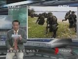 《防务新观察》 20121104 韩朝再叫板 半岛又升温