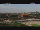《特别呈现》 20121110 人民大会堂  第一集 妙笔宏图