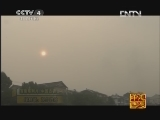 《走遍中国》20121113中国古镇(84)绿林镇:观鸟胜地