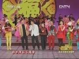 《一路欢歌》 20121114 历届春节联欢晚会歌曲精粹