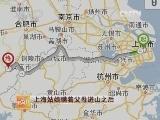 邢翠翠养兔致富经:上海姑娘瞒着父母进山之后