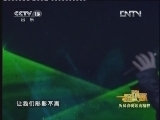 《一路欢歌》 20121116 历届春节联欢晚会歌曲精粹