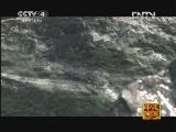 《走遍中国》20121120中国古镇(91)山丹镇:因杯而名