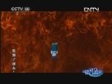 智慧子弹车 1 命运的邂逅 银河剧场 20121122