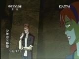 少年正义联盟 3 动漫世界 20121126
