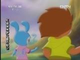 虹猫蓝兔梦之国历险记 55 动画剧场 20121126