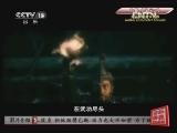 [音乐人生]风云义 郭富城 郑伊健 20121125
