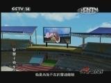 智慧子弹车 11 狄野的愤怒 银河剧场 20121129