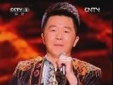 """《直通春晚》18进10第一场 """"好声音""""内战(上) 00:51:53"""