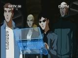 少年正义联盟 12 动漫世界 20121203