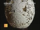 农广天地,蛋雕艺术工艺品加工技术讲座