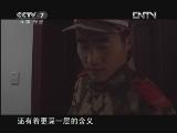 《中国武警》 20121209 美丽的中国美丽的兵之《老兵故事》(上)