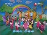 小小智慧树 20121214 歌舞 我爱你